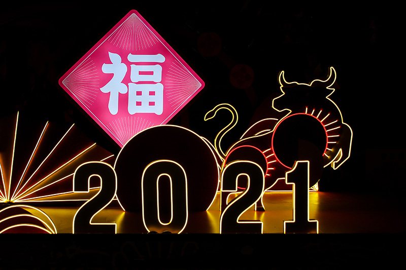 Krakowska Szkoła Wushu Chiński Nowy Rok